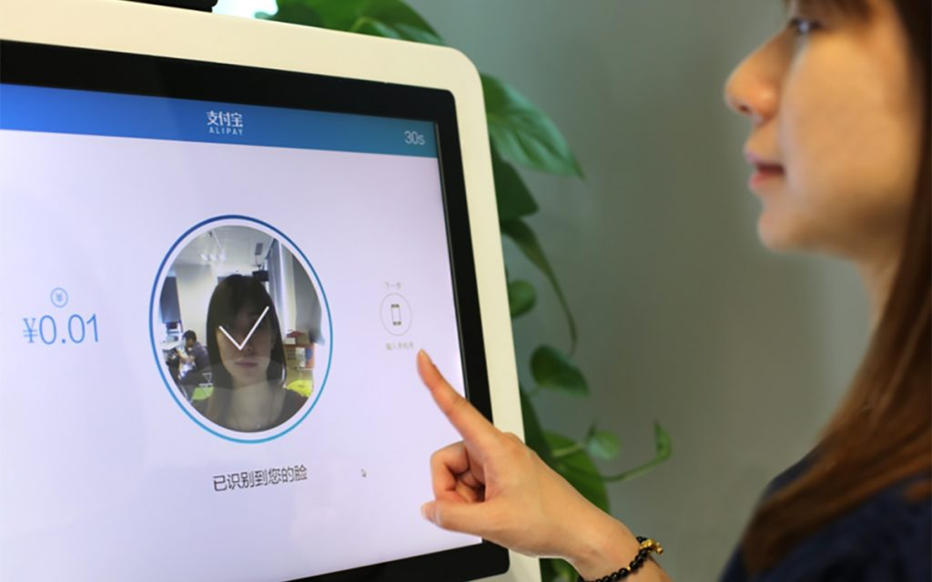 Alipay allows its users to use facial recognition to pay for their products
